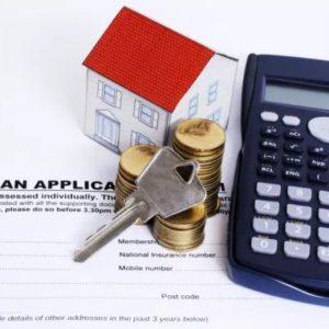 Interest Only Property Loan2